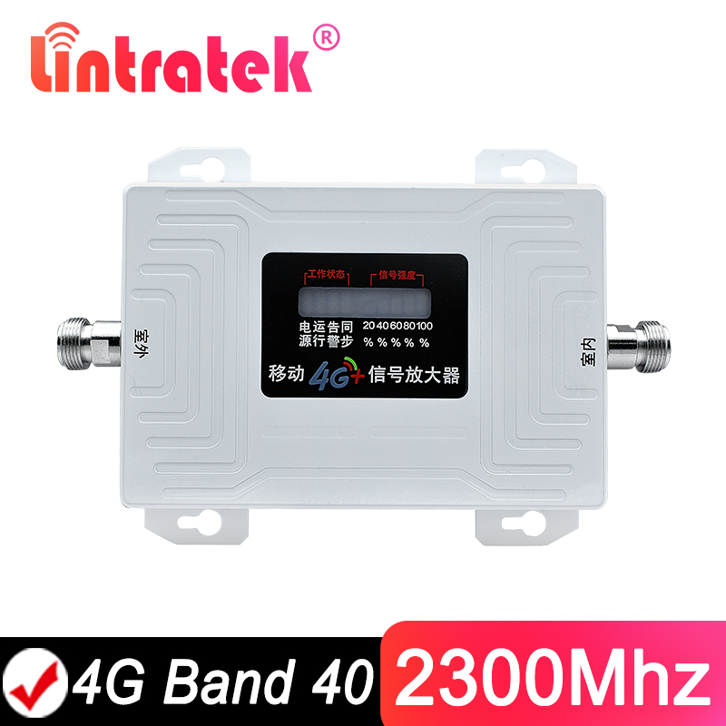 Lintratek B40 TDD 2300 4G Signal Booster Repeater LTE LCD Band 40  2300Mhz Mobile Phone Internet Amplifier 70dB 4G AGC For Home