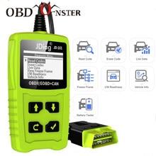 цена на 2020 OBDII/OBD2 Code Reader Engine Scanner JD101 EOBD Auto Diagnostic Tool Multi-language Car Scanner with Battery Test ELM327
