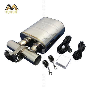 Car Electronics Muffler electric valve stainless steel...