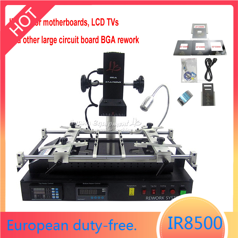 IR8500 BGA rework station laptop motherboard chip PCB repair infrared soldering machine 4pcs pcb jig with screw for LCD TVs