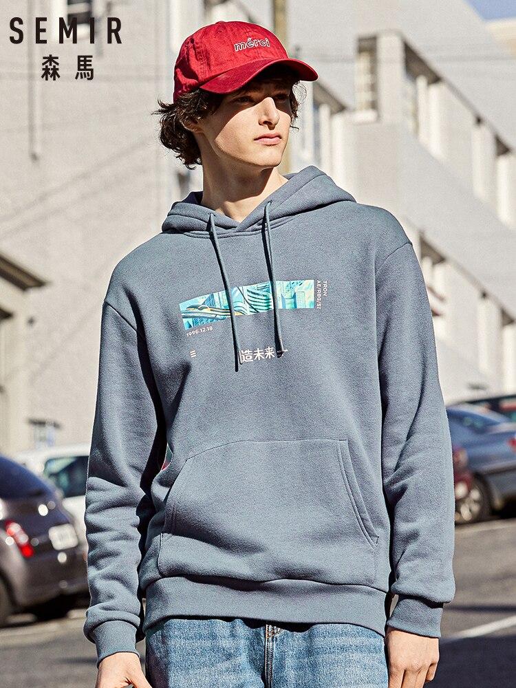 SEMIR Plus Velvet Sweatershirt Men 2019 Winter New Loose Hooded Hoodies Port-wind Tide Ins Man Pullover Cotton Hoodies