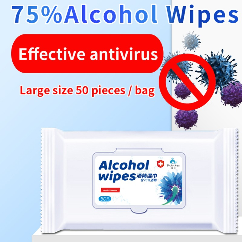 50pcs/lot Alcohol Prep Swap Pad Wet Wipe Disposable Disinfection For Antiseptic Skin Cleaning Care Jewelry Mobile Phone Clean