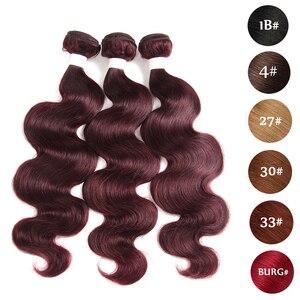 Image 2 - 99J/בורגונדי שיער טבעי חבילות עם פרונטאלית X TRESS ברזילאי שאינו רמי גוף גל אדם צרור שיער שוזר עם תחרה פרונטאלית