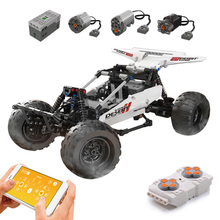 18001 desert climbing off-road vehicle electric remote control APP assembled building block toys for children newest water and land amphibious remote control car large electric charge remote control off road vehicle drift children s toys