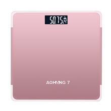 Elektroniczna waga elektroniczny do ciała skala dla dorosłych zdrowe ludzkie ciało ważenie logo na zamówienie sprzedaż hurtowa tanie tanio DIGITAL Szkło hartowane Plac 150 kg Wagi pomiaru Stałe
