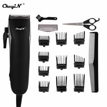 CkeyiN 220V Professional Hair Clipper Trimmer Electric Corded Hair Cutter Low Noise for Men Beard Hair Cutting Machine Barber 100 240v low noise hair cutting machine clipper trimmer titanium ceramic blade hair trimmer cutter tools barber machine men cut