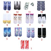 Women Men Couples Funny Low Cut Casual Cotton Ankle Socks 3D Pork Meat Bacon Meow Cat Printed Hip Hop Sports Hosiery