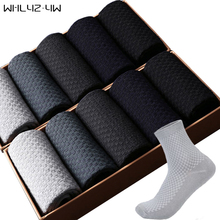 WHLYZ YW 10 Pairs/Lot Men Bamboo Fiber Socks Mens Compressio