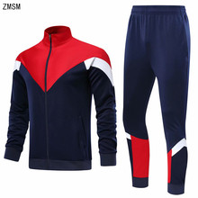 Youth Running Jackets Pants Set Women & Men Blank Tracksuits Football basketball Training Suit Home Jogging Outdoor Sportswear
