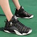 Парные баскетбольные кроссовки с высоким берцем  дышащие армейские ботинки  Нескользящие износостойкие амортизирующие легкие кроссовки  п...