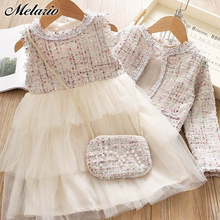 Melario Hairball Mesh Coat Two-pieces 2019 Elegant Girls Autumn Winter New Fragrance Vest Dresses Jackets Dress Suits for