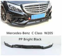 Front Lip Spoiler For Mercedes-Benz C Class W205 C180 C200 C260 C300 2015-2019 High Quality PP Black Bumper Diffuser Spoilers