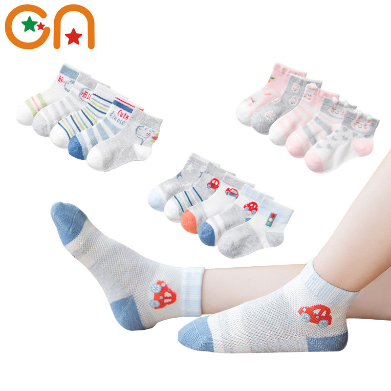 5 Pairs/Lot 2020 New Children Cartoon Cotton Socks Boy Girl Fashion Mesh Socks For Spring Summer Baby Cute Kids Gifts CN