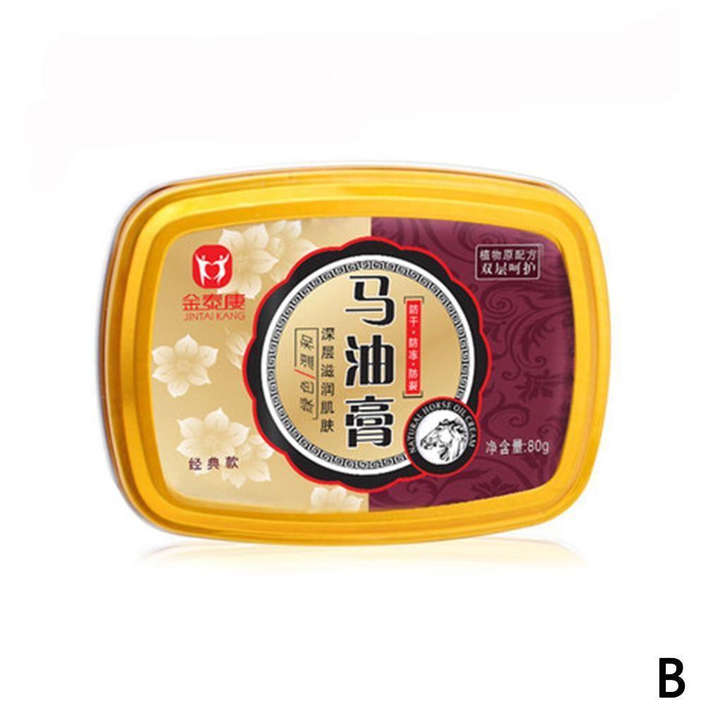 80g Snake Oil Tender Hand Cream Hand Care Antibacterial Anti-chapping Whitening Nourishing Skin Care Cream Pakistan