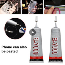 15/25ml B-7000 Strong Adhesive Glue Super Glue Adhesive Epoxy Resin  Multi Purpose For Diy Crafts Glass Touch Screen Cell Phone