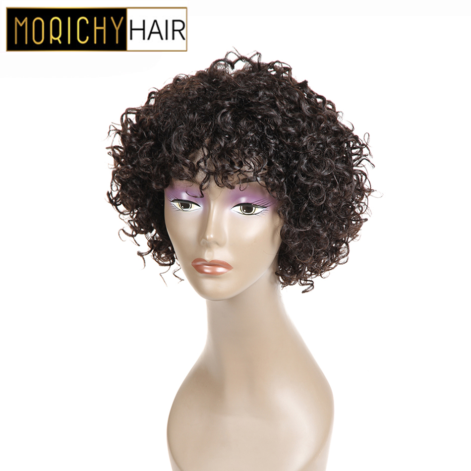 MORICHY Spiral Curls Very Short Hair Wigs 100% Brazilian Non-remy Human Hair Kinky Curly Wig Black Hair Full Machine Wigs