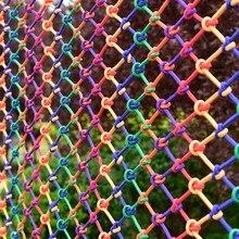 Colorido corda de náilon crianças rede de segurança do jardim de infância anti-queda net escadas varanda corrimão rede de malha segura criança rede de proteção