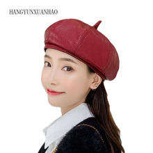 HANGYUNXUANHAO Women Faux Leather Berets Autumn Winter Solid Color PU Felt Cap Beret Hats Gorras Female
