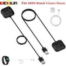 Usb кабель для зарядки часов oppo smartwatch 41 мм/46 мм док