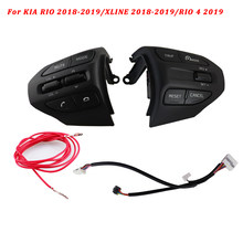 Para kia k2 rio 2017 2018 2019 rio 4 X-LINE botão do volante do telefone bluetooth interruptor de volume controle cruzeiro botões peças automóvel