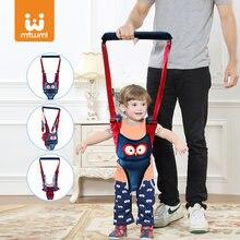 Детские вожжи для детей дошкольного возраста жгут помощник рюкзак