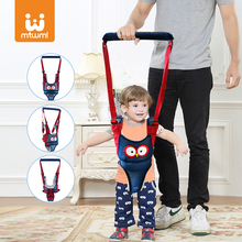 Baby Reins for Children Toddler Harness Assistant Backpack Kids Walking Learning Belt Stand Up Leashes Strap Wings 10-36 Months