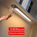 Лампа с датчиком движения для шкафа, ультратонкая светодиодная лампа с зарядкой от USB, сканирование вручную, индукционный шкаф для гардероб...