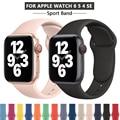 Ремешок для Apple Watch band 44 мм 40 мм, браслет для iwatch series 6 Se 5 4 3 2 1 42 мм 38 мм, аксессуары для наручных часов
