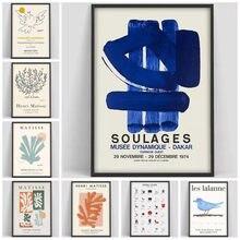 Affiche d'exposition Soulages, affiche de Pierre Soulages, imprimés artistiques, imprimés d'exposition, exposition de musée, arabie saoudite