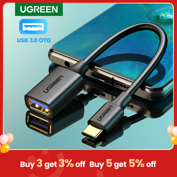 Ugreen USB C to USB Adapter OTG Cable USB Type C Male to USB 3.0 2.0 Female Cable Adapter for MacBook Pro Samsung Type-C Adapter 1