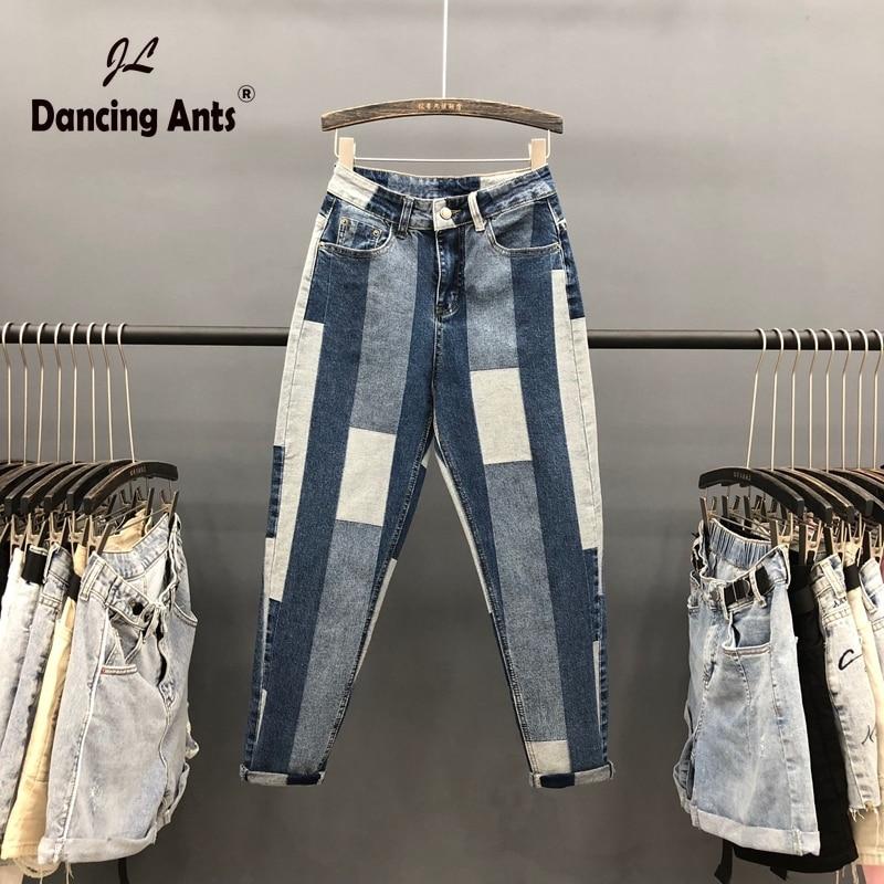 Woman Jeans High Waist Elastic Loose Harem Pants Colorblock Patchwork Women Jeans Female Denim Trousers 2020 Spring Summer