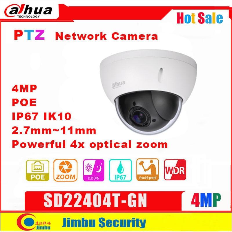 Сетевой видеорегистратор Dahua PTZ Камера IP Камера SD22404T-GN 4MP POE 2,7 мм ~ 11 мм купольная IP камера 4x оптический зум IP66 IK10 капельницы WDR (широкий динамический диапазон)