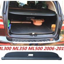 Автомобильный задний багажник защитный лист для багажника Крышка для Mercedes-Benz ML Class W164 ML350 ML500 2006-2012(черный, бежевый