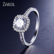 ZAKOL Classic Round CZ Wedding Rings for Women White Color Jewelry Luxury Engagement Square Bague Zirconia Accessories FSRP117