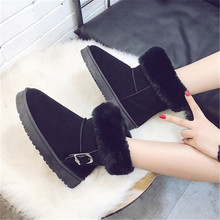 Feiyitu New add wool warm winter snow boots short tube belt buckle flat cotton shoes Add 36-40
