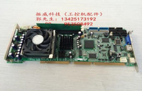 100% high quality test   Industrial computer motherboard NOVO-7845 sends CPU memory fan 845 motherboard