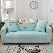 Эластичный чехол для дивана чехлы детей с мультяшными животными