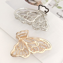 1 pcs Fashion Hollow Out Butterfly Barrettes Alloy Gold Hair Clip DIY Clips Bride Hair Styling Tool