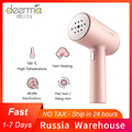 Deerma Garment Steamer Handheld Electric Steam Iron For Clothes Portable Garment Steamer Xiaomi