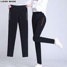 Женское эластичное платье с высокой талией формальные брюки