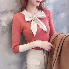 Женский вязаный пуловер с v образным вырезом и длинным рукавом