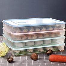 Storage Tray Dumpling Boxes Food Container Box Refrigerator Frozen Keep-Fresh