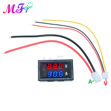 Mini amperometro voltmetro digitale DC 100V 100A 50A voltmetro misuratore di corrente Tester blu rosso doppio Display a LED