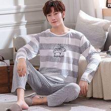 Autumn New long sleeve pijama stripe pajamas set for male pl