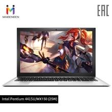 Ноутбук MAIBENBEN XiaoMai 5 Pro 15,6 дюймов FHD/Intel 4415U/8ГБ/256ГБ SSD/MX150/DOS лёгкий и тонкий ноутбук для