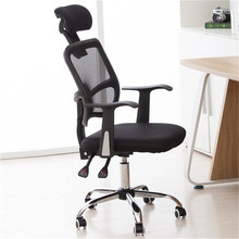 Office-Chair Armchair-Lift Computer Home Mesh Swivel-Function Household And Leisure