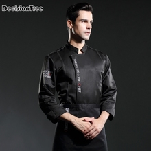 2020 wholesale unisex kitchen chef restaurant uniform shirt