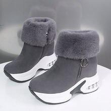 Сиддонс женская теплая зимняя обувь; Женские зимние ботинки;