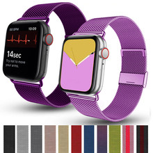 Milanese loop para apple watch band 44mm 40mm iwatch banda 38mm 42mm aço inoxidável correa pulseira apple assista seires 6 se 5 4 3