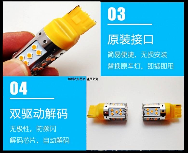 2PCS Car Turn Signal LED Command light headlight modification 12V 10W 6000K For Lexus LS460 LS600 LS430